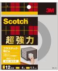 3M(スリーエム) 超強力両面テープ プラスチック・塩ビ用 SPL-12 小箱20個入り