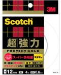 3Mプレミアゴールド スーパー多用途 平滑面用(SPU−12)12mm×4m 小箱20個入り(お取り寄せ品)