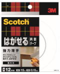 3M はがせる両面テープ 強力薄手(SRE−12) 12mm×15m