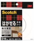 3M はがせる両面テープ 強力薄手(SRE−19) 19mm×15m 小箱10個入り(お取り寄せ品)