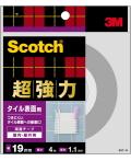 3M(スリーエム) 超強力両面テープ タイル表面用 SST-19 小箱10個入り