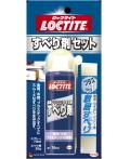 ヘンケルジャパン(ロックタイト LOCTITE) すべり剤セット 小箱10個入り