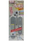 ふんばりくんSUPER Tタイプ 白 ケース20個入り (お取り寄せ品)