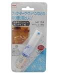 ニトムズ 粘着剤クリーナー強力タイプ16 T082 16ml 小箱10個入り(お取り寄せ品)