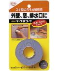 コニシ テープ状コーク 1.5m グレー 小箱5巻入り