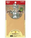 コニシ スムーズテープ 薄茶 小箱10個入り(お取り寄せ品)