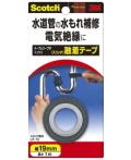 3M 融着テープ (UT-19) 19mm×1m ケース20巻入り