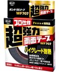 コニシ SSテープ WF707 ハイグレード耐熱両面テープ  小箱6巻入り(お取り寄せ品)