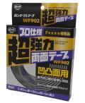 コニシ ボンド SSテープ WF902 凹凸面用両面テープ 小箱6巻入り(お取り寄せ品)