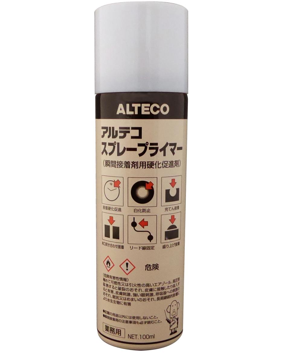 アルテコ スプレープライマー100ml  小箱25本入り