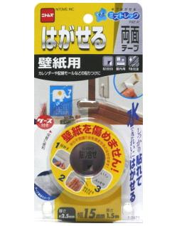ニトムズ はがせる両面テープ 壁紙用 15mm×1.5m(T3971)