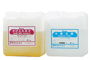 さびとれ花子(錆・白華・水アカの除去 酸性)4kg