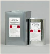 風化防止剤(高吸水材用)ストーンパワー100