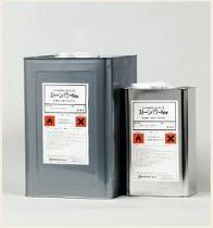 風化防止剤(高吸水材用)ストーンパワーNew
