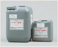 酸性洗剤(水アカの除去)パワー花子