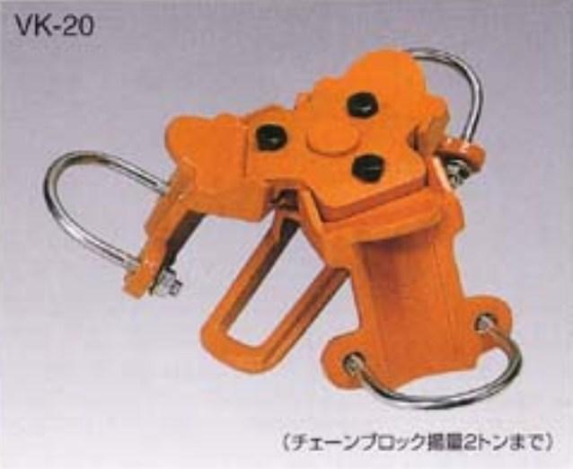 3脚ヘッド(三股)2トン用(VK-20)70φ~90φ用