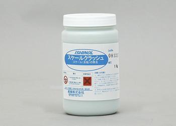 酸性洗浄剤(水垢・スケール・カルキの除去)スケールクラッシュ