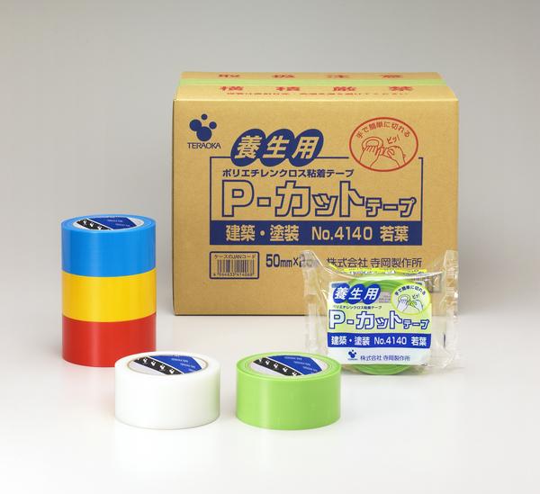養生用P-カットテープ_若葉・青・透明色(No,4140)