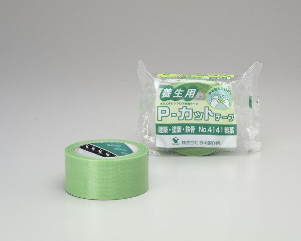 養生用P-カットテープ_若葉色(No,4141)