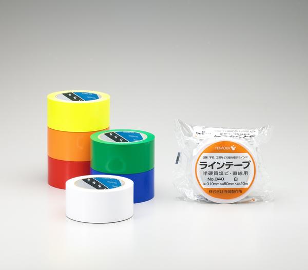 ラインテープ_白・黄・赤・青・緑・オレンジ色(No,340)