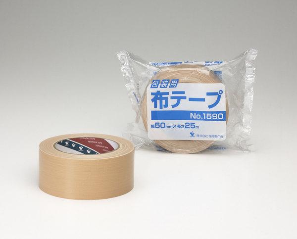 包装用布テープ_クリーム色(No,1590)