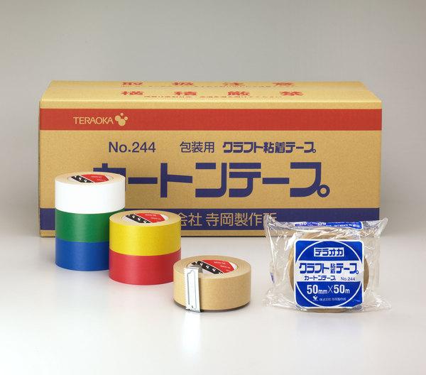 カートンテープ(色物)_白・青・赤・黄・緑色(No,244C)