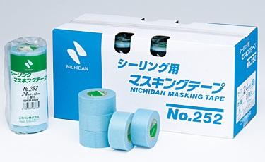 シーリング用マスキングテープ(No,252)