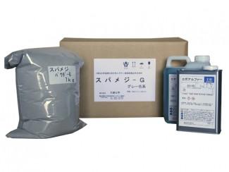 温泉や銭湯などに!(耐酸性・耐アルカリ性)大建化学スパメジ(10kgセット)