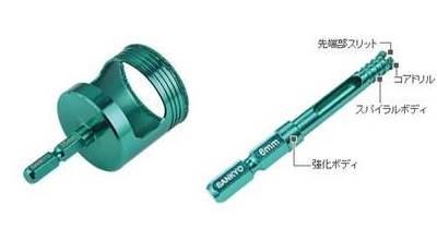 三京ダイヤモンド_湿式VBダイヤドリル(六角軸タイプ)