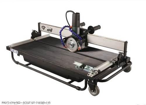 電動切断機_PROワイドセラロータスGT GT-710 (Bタイプ) (切幅710mm_切厚20mm)