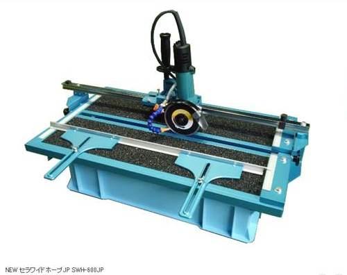 電動切断機_セラワイドホープJP SWH-600JP (切幅600mm_切厚20mm)