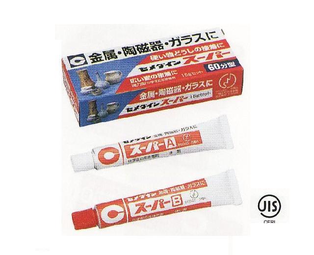 【接着剤・ボンド!通販ショップ】◆石材用など多用途な接着剤やボンドを販売しています。