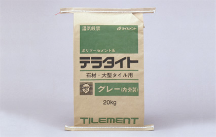 TILEMENT_タイルメント_(テラタイトグレー_20kgセメント袋入り)1袋