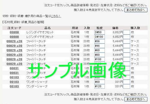 【E一覧表】一覧表タグ作成エクセルファイル
