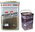 エレホン急結・止水セメント(1缶/5kg×4袋=20kg)角缶入