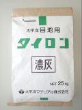 タイロン目地材(一般用)25kg
