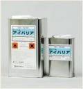 汚染防止剤(被膜タイプ)アイバリア