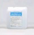 汚染防止剤(水性被膜タイプ)クリアトップ