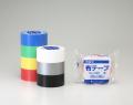 包装用布テープ(色物)_白・黒・シルバー・青・赤・黄・緑色(No,1535)