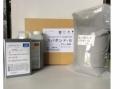 温泉や銭湯などに!(耐酸性・耐アルカリ性)大建化学スパボンド(10kgセット)