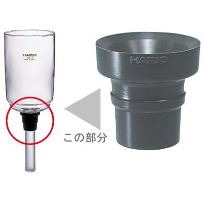 HARIO(ハリオ) TC型サイフォンゴムN PA-TC-N 67031