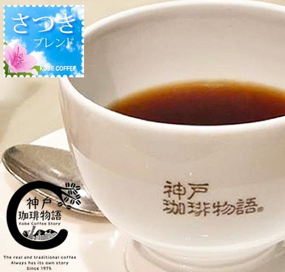 coffee002.JPEG