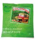 コロンビアトリマ