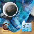 fuyuburendo2021_5.jpg