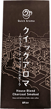 hausu2020215022.png