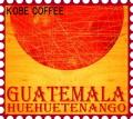 グァテマラ ウエウエテナンゴ