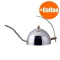 ドリップポット 600S コーヒー付き