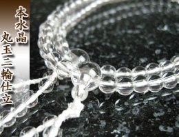女性用数珠(京念珠)本水晶/6mm丸玉 二輪仕立 の通販,販売