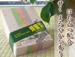 線香・お香/甘く薫る伝統の香り。『かおり』 通販(販売)