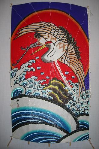 波鶴(なみづる)